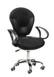 REZON офисное кресло ZEST-02