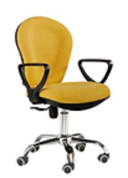 REZON офисное кресло ZEST-03